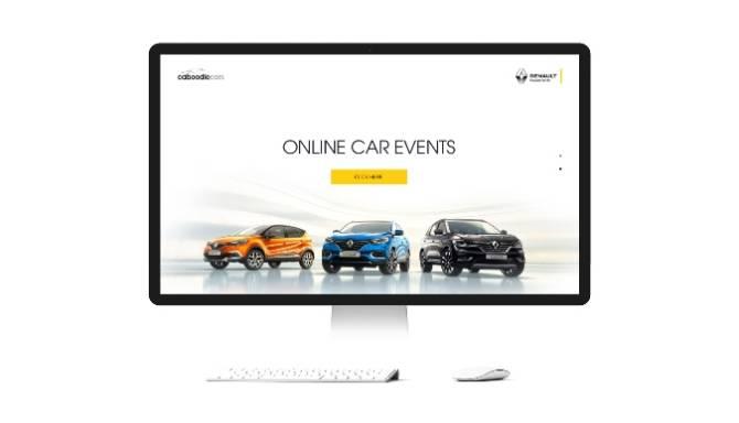 Main Online Car Events